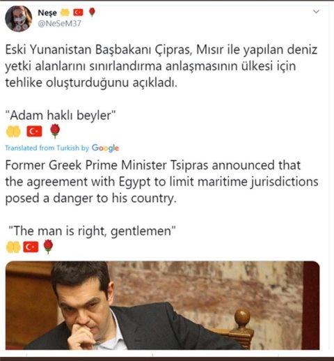 tsipras_twiter9