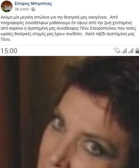 ---1912021-35227-