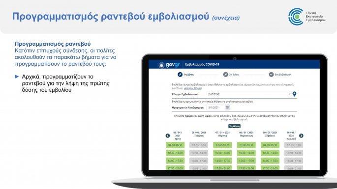 platforma4.jpg