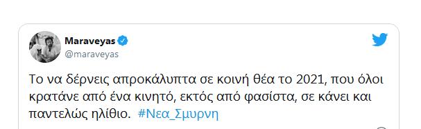 screen-09.33.12[09.03.2021]