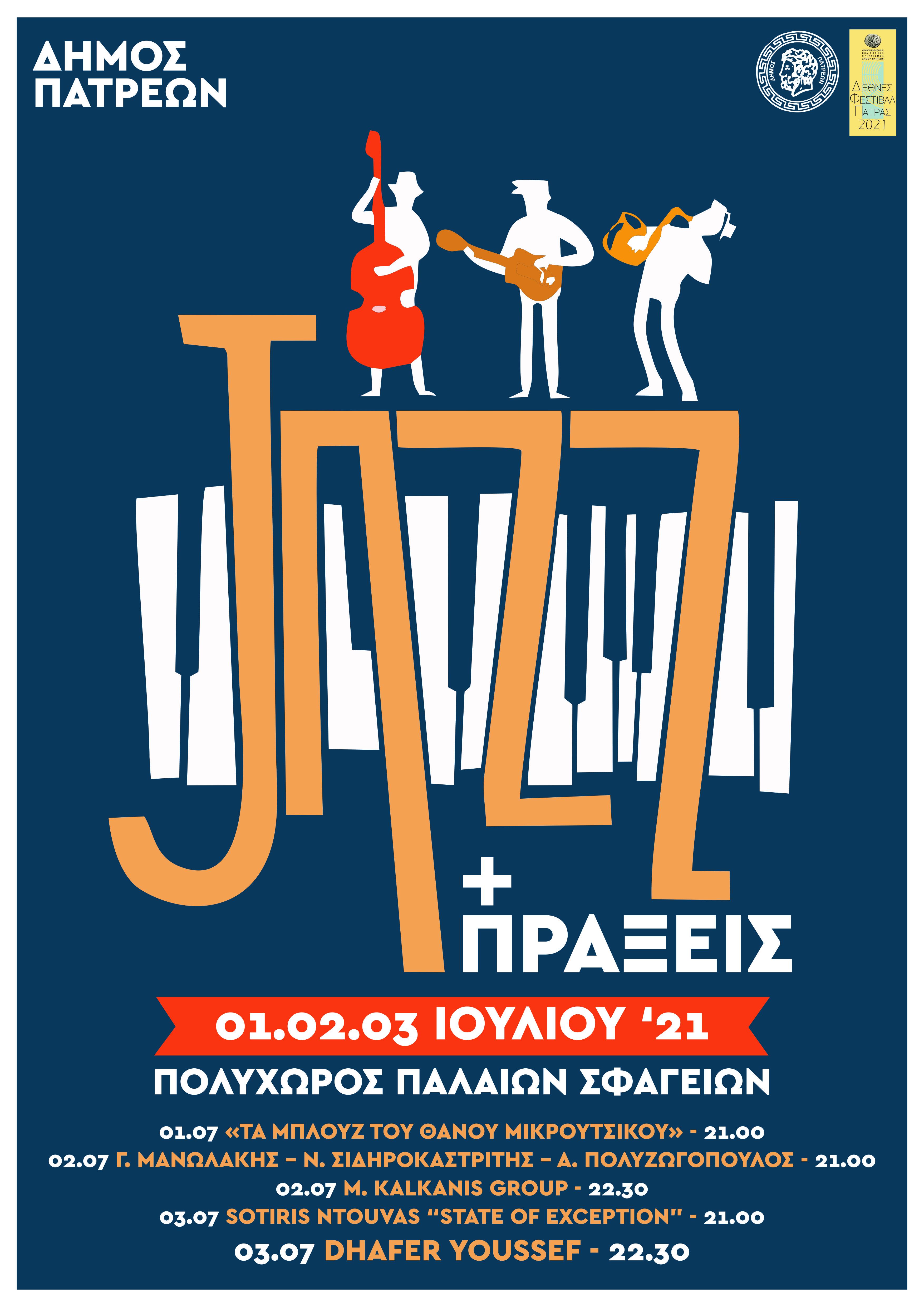 jazz kai praxis_new[23274]
