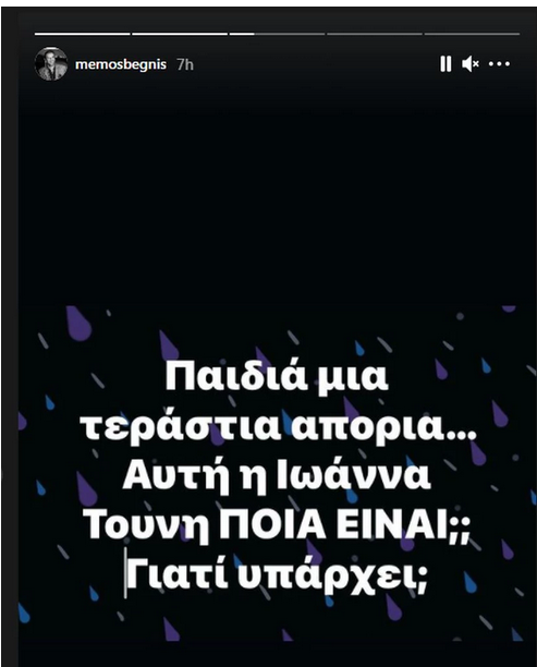screen-10.03.21[05.08.2021]